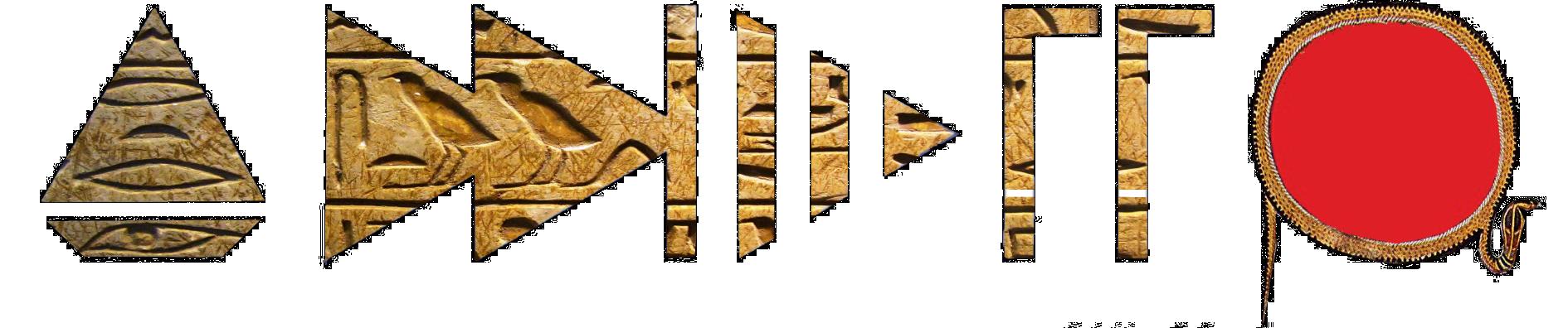 Amitto Logo